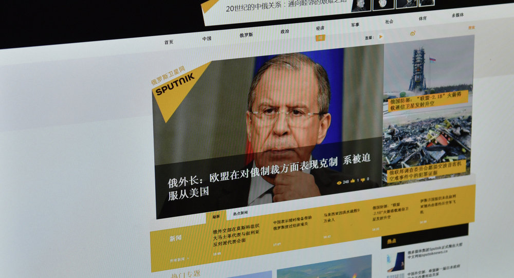 Запущен сайт sputniknews.cn