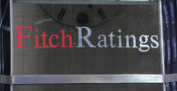 Эмблема Fitch Ratings. архивное фото