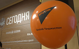 Празднование двухлетия Sputnik Таджикистан